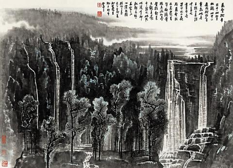 树杪百重泉 110.9×79.2cm 1982年